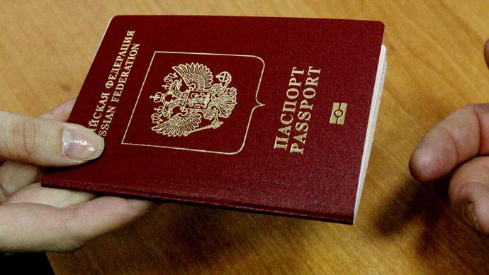 загранпаспорт россиянина
