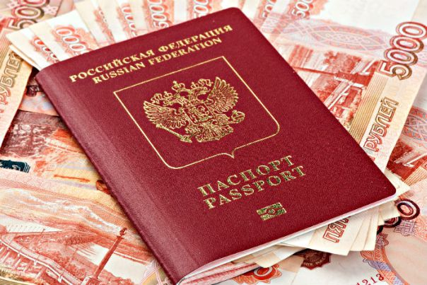 нужно ли постоянно носить с собой паспорт