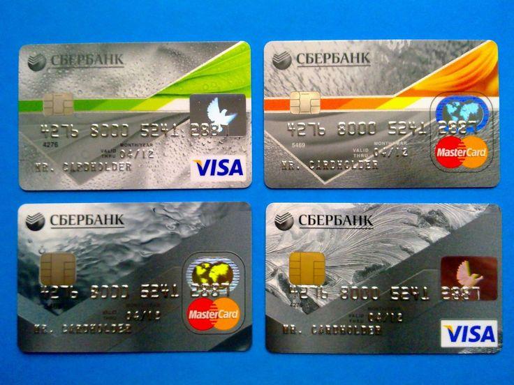 быстро взять займ на карту сбербанка