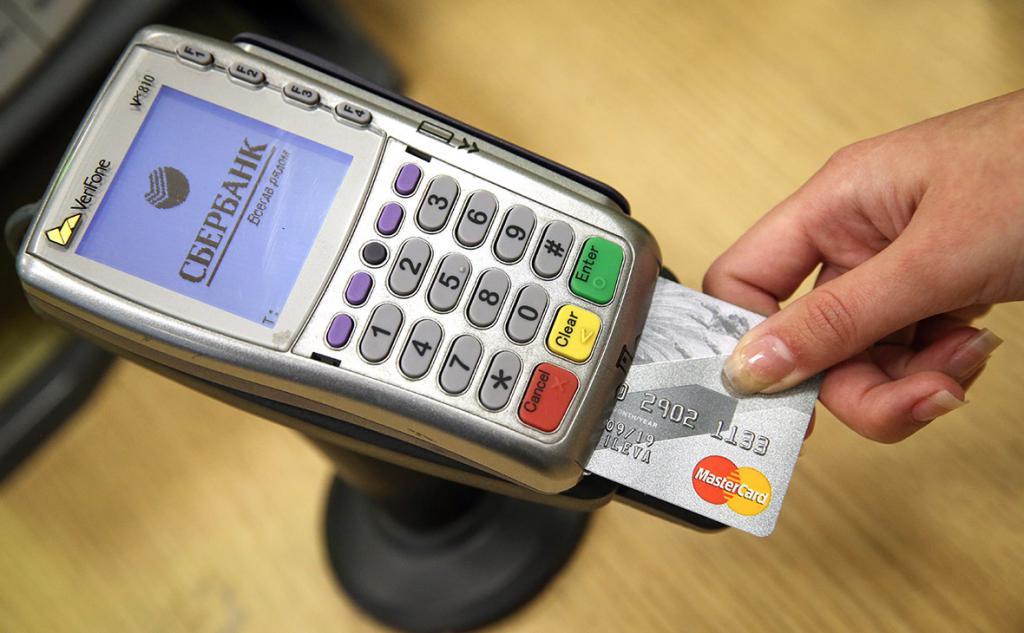 взять займ на карту сбербанка без отказа