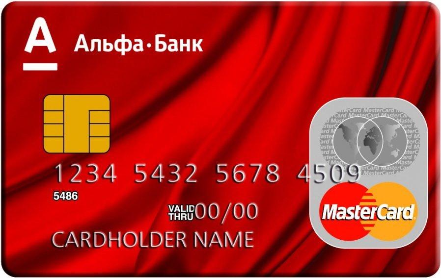 кредитная карта ЖилстройКаспи Банк 100 дней отзывы