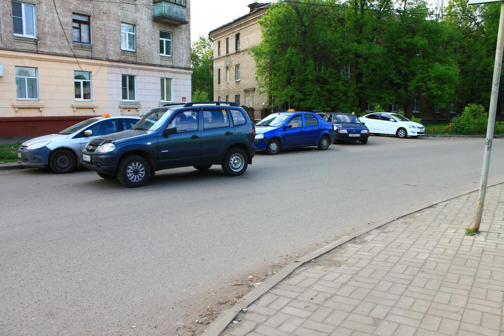 Городская дорога