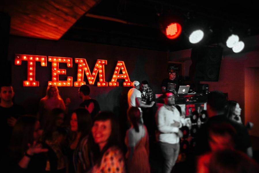ночные клубы в москве с бесплатным входом