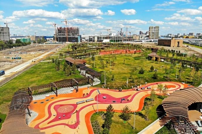 Сам парк