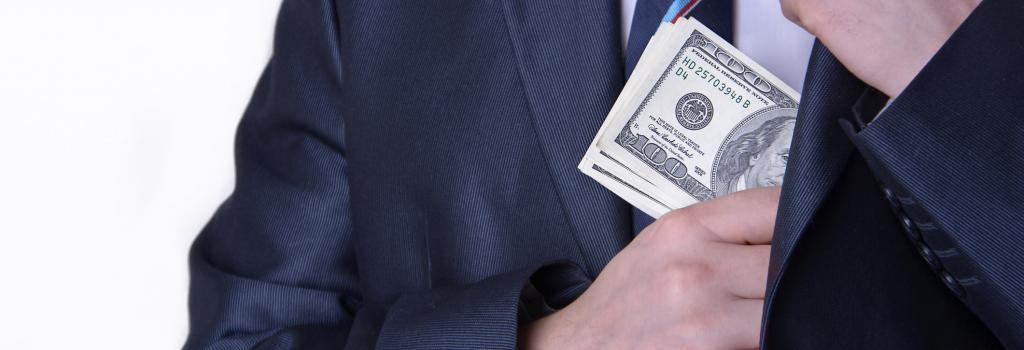 Деньги в свой карман