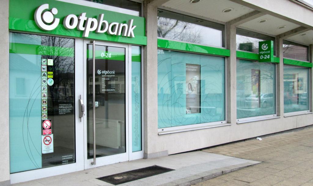 банки которые дают кредит с плохой кредитной историей