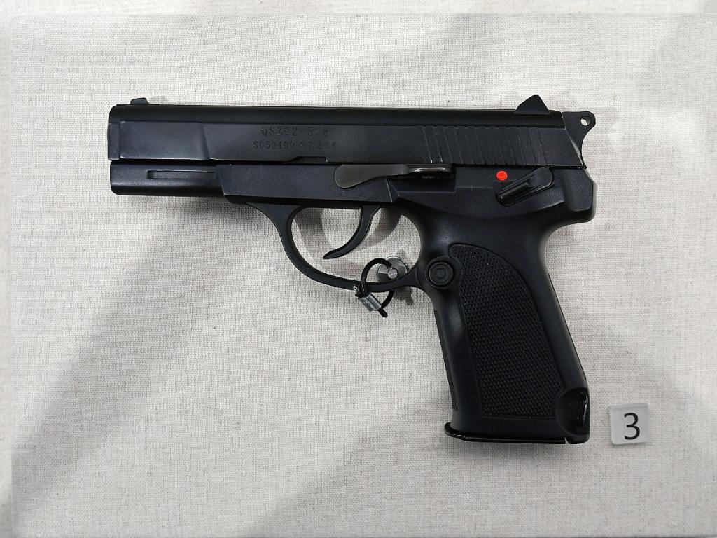 QSZ -92 - самый лучший пистолет
