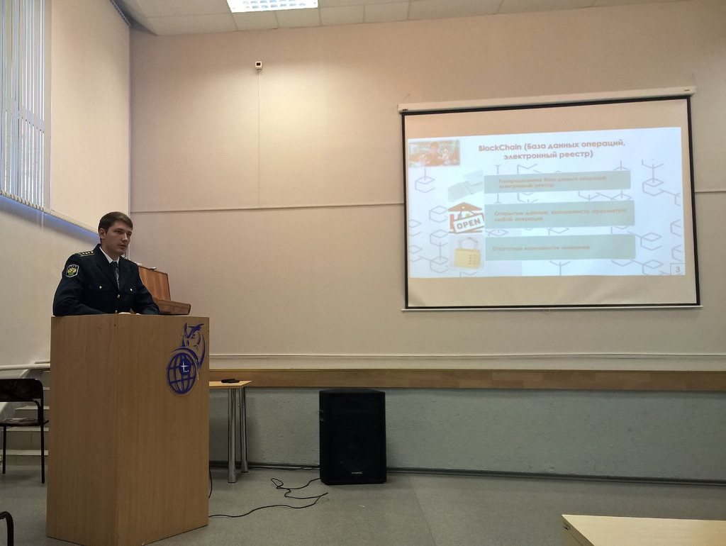 Петрозаводская таможенная конференция