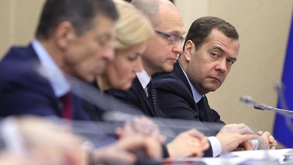 Должностные лица РФ
