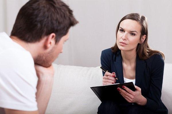 Обязанности педагога психолога
