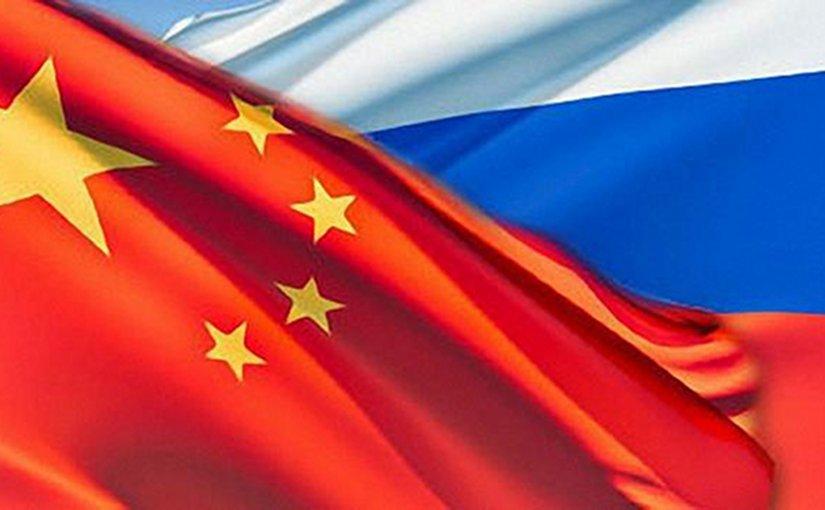 российский и китайский флаги