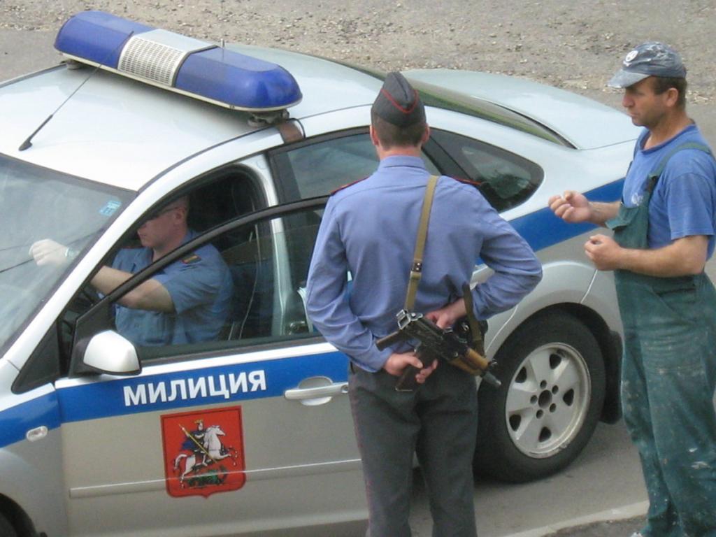 Наряд полиции
