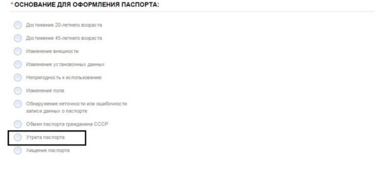 """""""Госуслуги"""" и восстановление документов"""