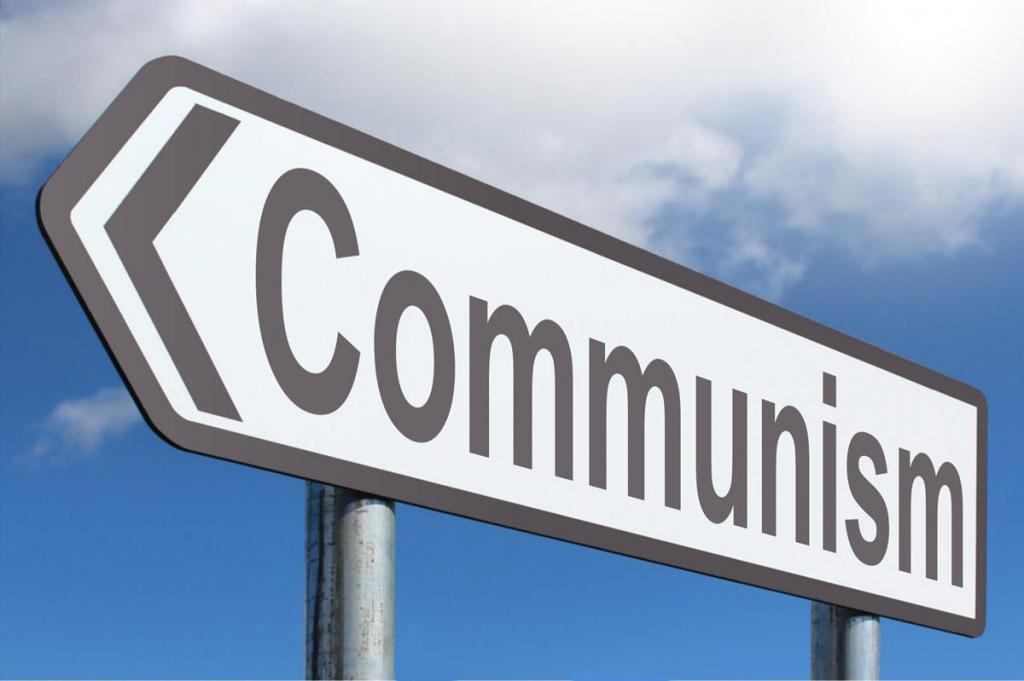 Дорога к коммунизму
