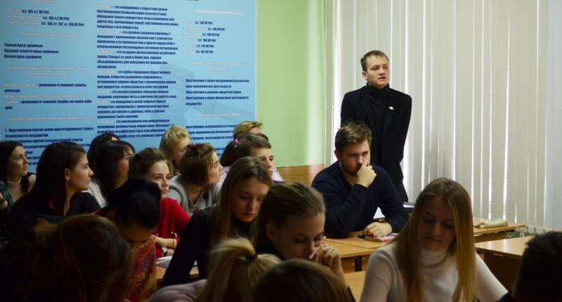 Обучение в Ивановском юридическом колледже