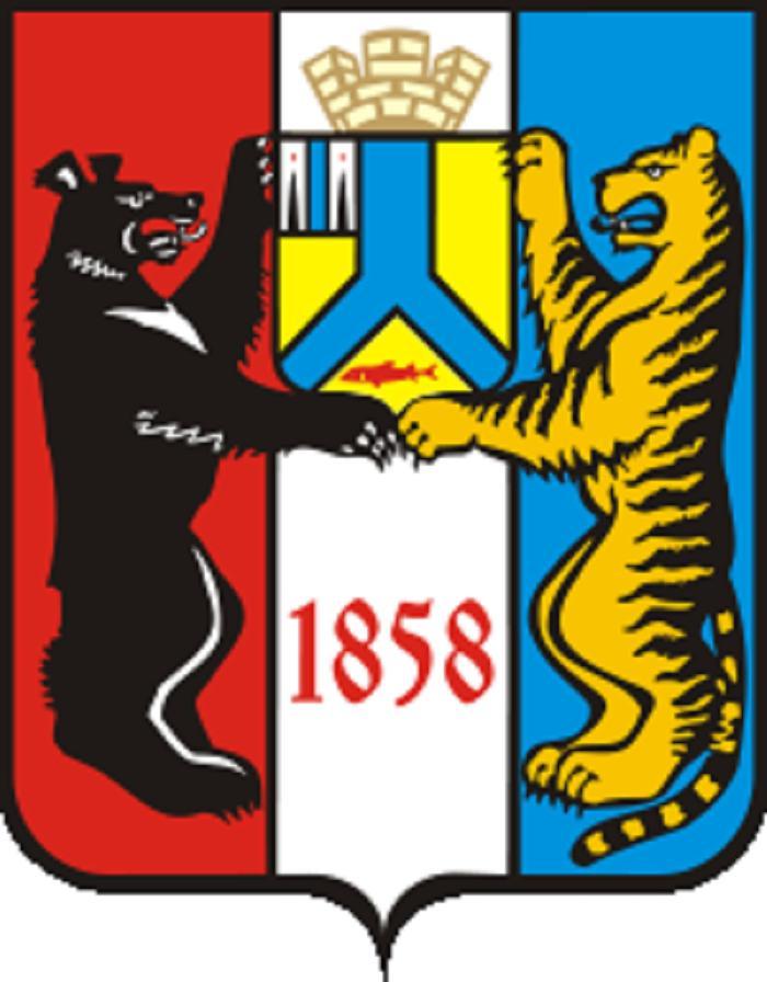 Старый герб