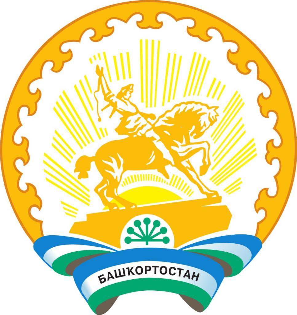 Герб Башкирии