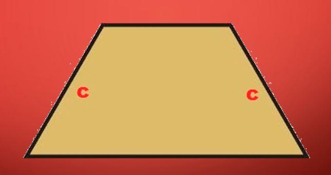 Грань усеченной пирамиды
