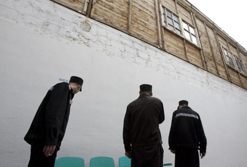 Места лишения свободы