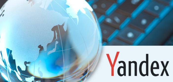 Яндекс-браузер. Работа с кэшем