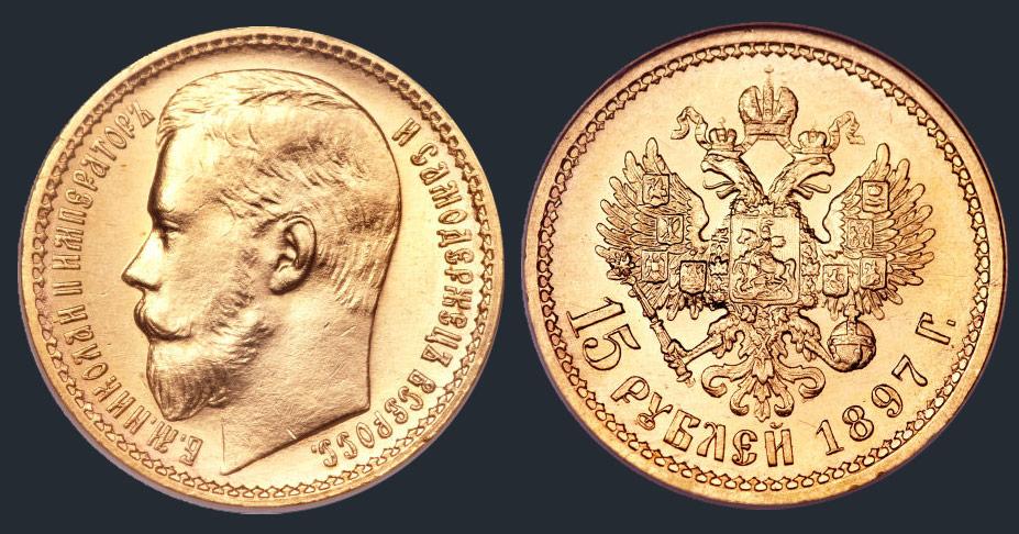 Редкая золотая монета