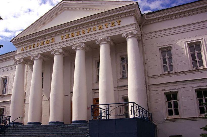 Ульяновский ГАУ