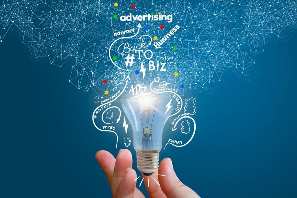 идея для рекламной кампании