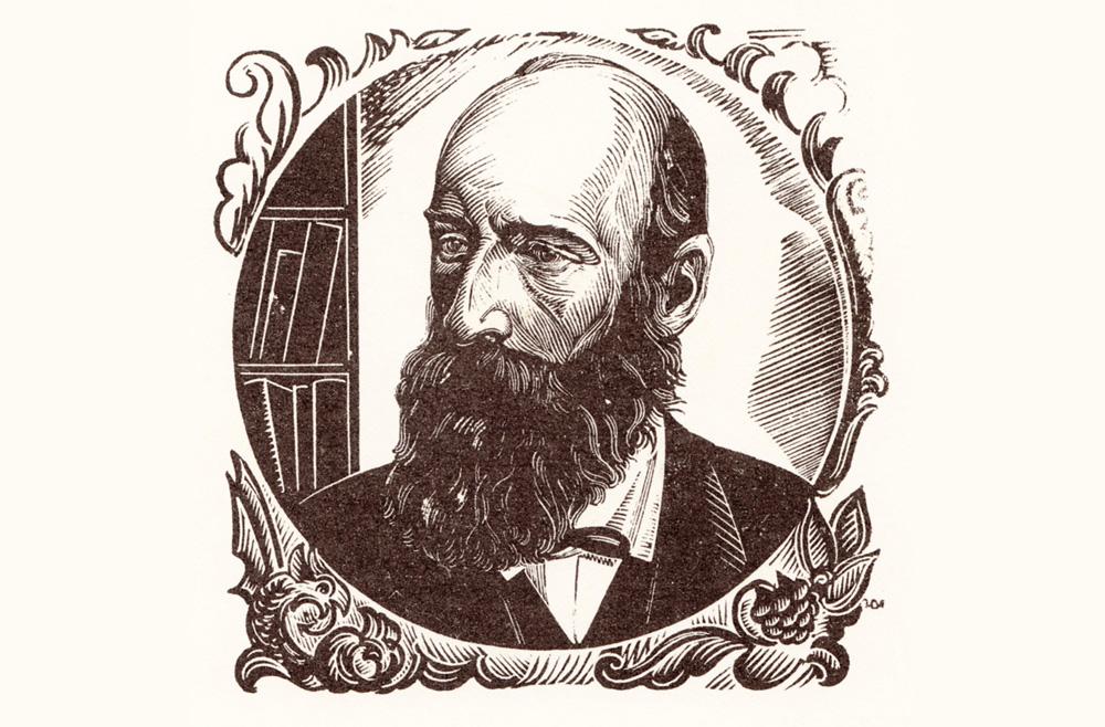 портрет А.Н.Афанасьева