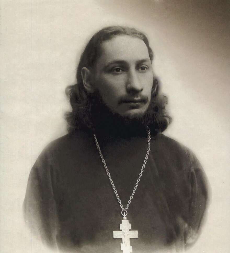 Флоренский Павел