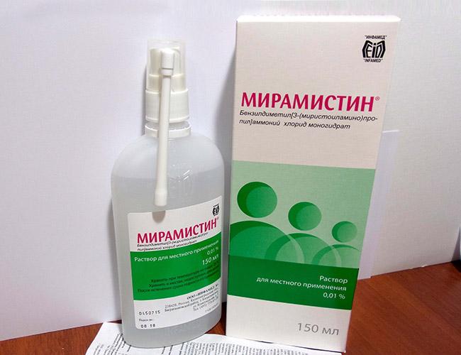 """""""Мирамистин"""": спрей для горла детям до года"""