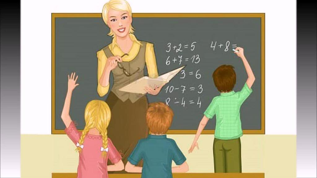 учитель математики