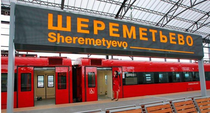 аэроэкспресс в Шереметьево