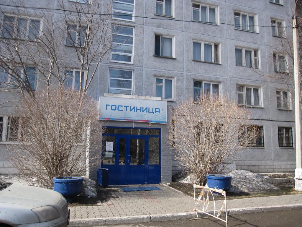 гостиница аэропорт емельяново отзывы