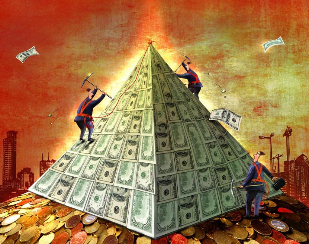 Финанс пирамида
