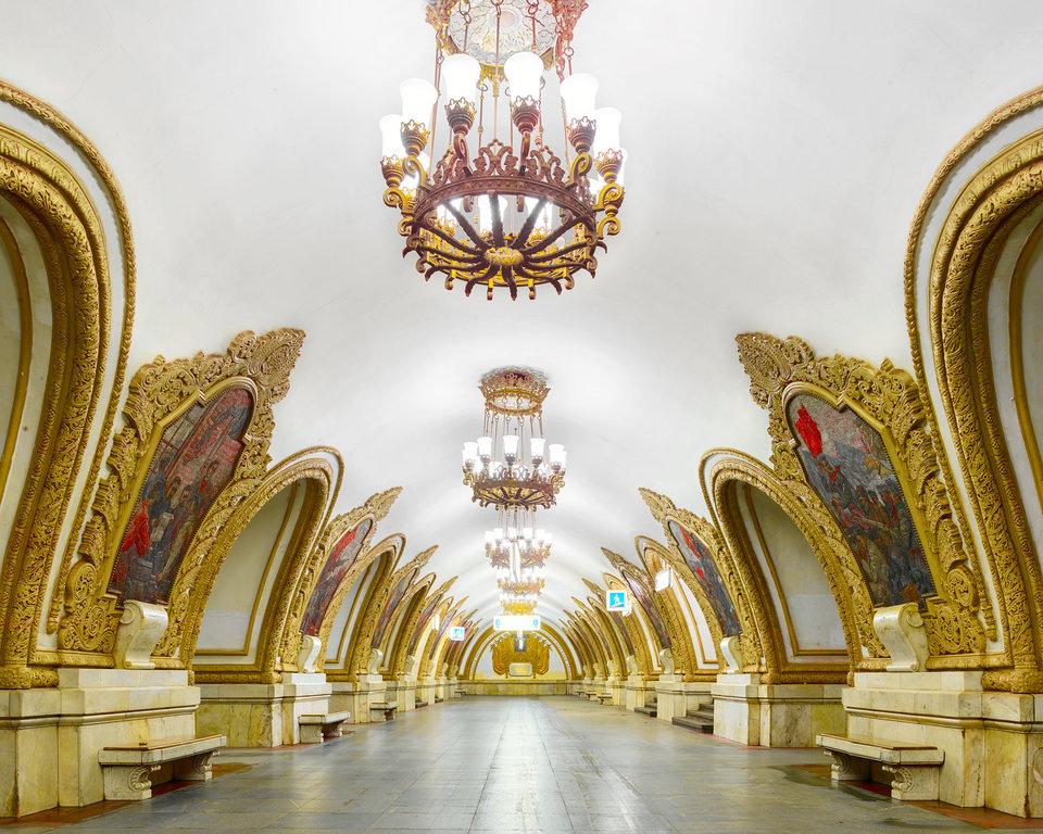 станция Киевская