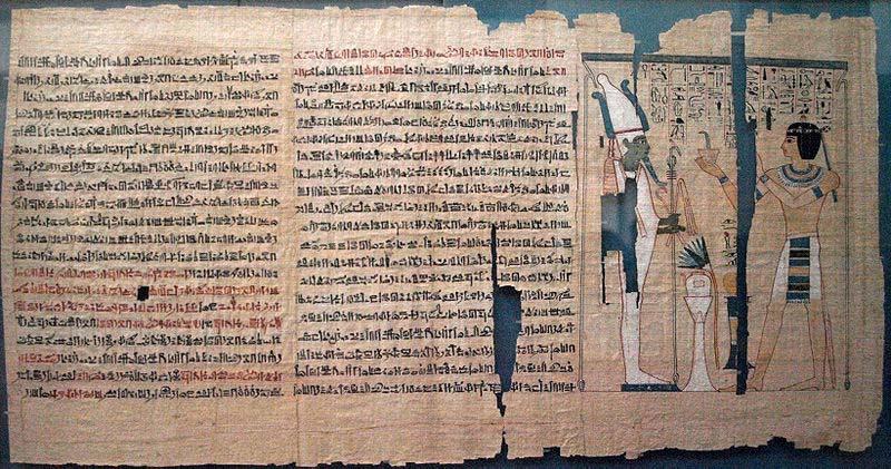 Фрагмент «Книги мертвых»