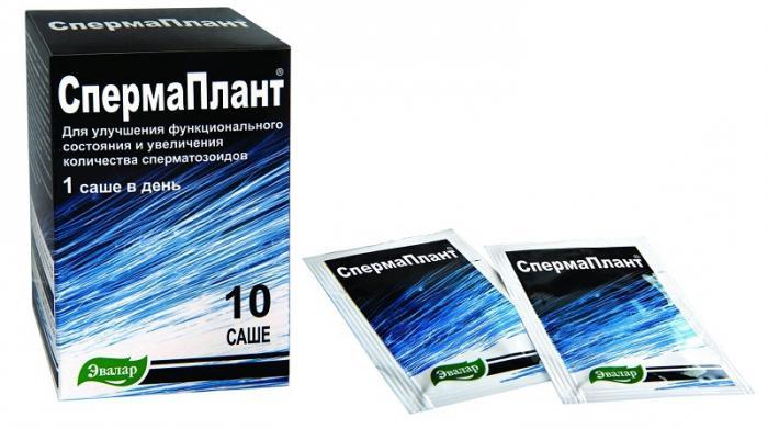 Лекарственные препараты на улучшения спермы полезное