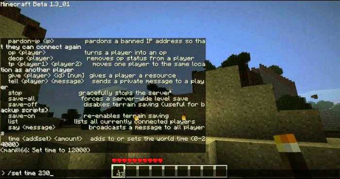 сервера майнкрафт 1.710 #7