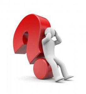 провокационные вопросы на собеседовании