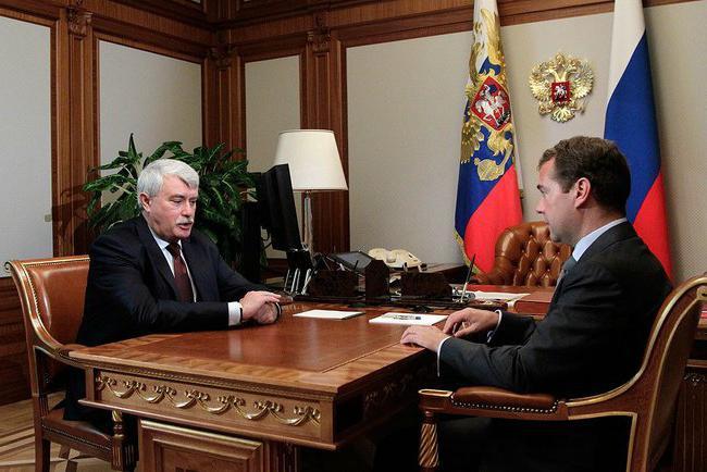 губернатор Георгий Сергеевич Полтавченко