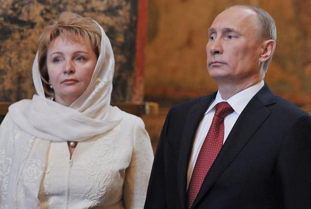 С кем живет Путин