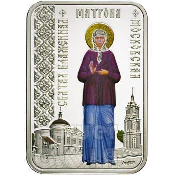 мощи матроны московской москва