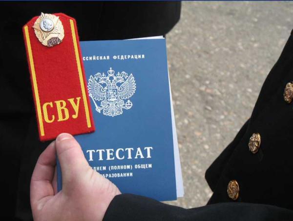 суворовское училище Москва как поступить
