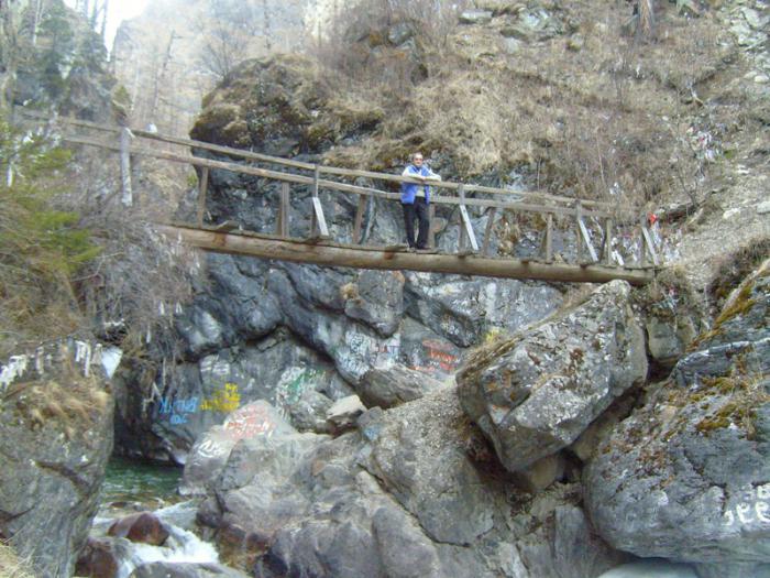 санаторий аршан иркутская область