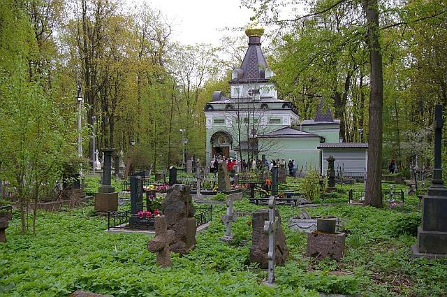 ксения петербургская смоленское кладбище