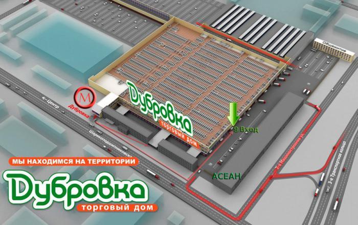дубровка торговый центр москва