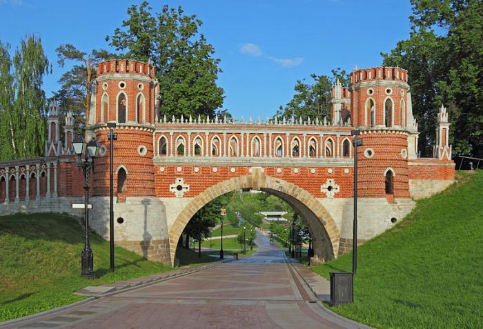 царицыно музей