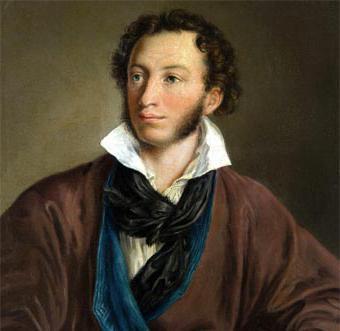 Личности, изменившие историю: Пушкин