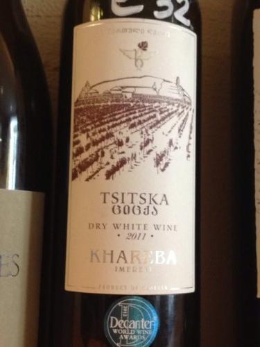 черно белая грузия грузинское вино