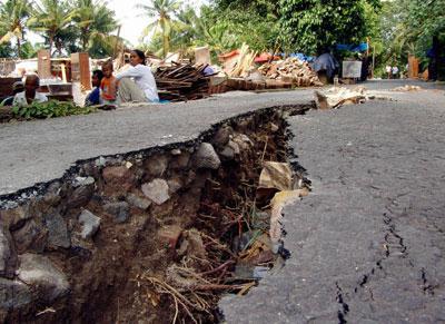 бедствие стихийное